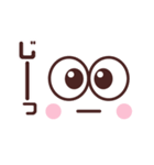 かわいい☆大きな目のスタンプ(個別スタンプ:38)