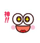 かわいい☆大きな目のスタンプ(個別スタンプ:39)