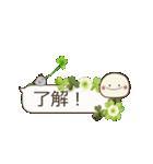 動く☆日常ふきだし☆クローバーがいっぱい(個別スタンプ:1)
