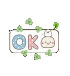 動く☆日常ふきだし☆クローバーがいっぱい(個別スタンプ:2)