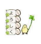 動く☆日常ふきだし☆クローバーがいっぱい(個別スタンプ:3)