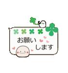 動く☆日常ふきだし☆クローバーがいっぱい(個別スタンプ:4)
