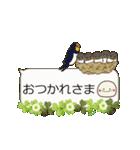 動く☆日常ふきだし☆クローバーがいっぱい(個別スタンプ:5)