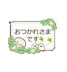 動く☆日常ふきだし☆クローバーがいっぱい(個別スタンプ:6)