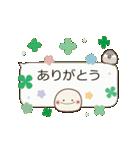 動く☆日常ふきだし☆クローバーがいっぱい(個別スタンプ:7)