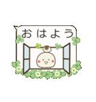 動く☆日常ふきだし☆クローバーがいっぱい(個別スタンプ:9)