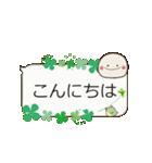 動く☆日常ふきだし☆クローバーがいっぱい(個別スタンプ:11)