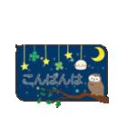 動く☆日常ふきだし☆クローバーがいっぱい(個別スタンプ:12)