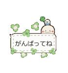 動く☆日常ふきだし☆クローバーがいっぱい(個別スタンプ:13)