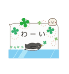 動く☆日常ふきだし☆クローバーがいっぱい(個別スタンプ:15)