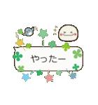 動く☆日常ふきだし☆クローバーがいっぱい(個別スタンプ:16)