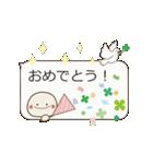 動く☆日常ふきだし☆クローバーがいっぱい(個別スタンプ:17)