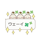 動く☆日常ふきだし☆クローバーがいっぱい(個別スタンプ:18)