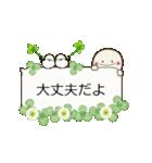 動く☆日常ふきだし☆クローバーがいっぱい(個別スタンプ:19)