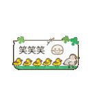 動く☆日常ふきだし☆クローバーがいっぱい(個別スタンプ:20)