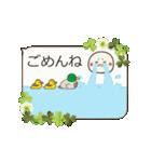 動く☆日常ふきだし☆クローバーがいっぱい(個別スタンプ:21)