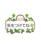 動く☆日常ふきだし☆クローバーがいっぱい(個別スタンプ:22)