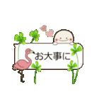 動く☆日常ふきだし☆クローバーがいっぱい(個別スタンプ:23)