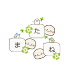 動く☆日常ふきだし☆クローバーがいっぱい(個別スタンプ:24)