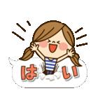 かわいい主婦の1日【デカ文字吹き出し編】(個別スタンプ:01)