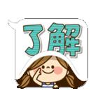かわいい主婦の1日【デカ文字吹き出し編】(個別スタンプ:02)