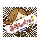 かわいい主婦の1日【デカ文字吹き出し編】(個別スタンプ:04)
