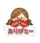 かわいい主婦の1日【デカ文字吹き出し編】(個別スタンプ:05)