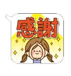 かわいい主婦の1日【デカ文字吹き出し編】(個別スタンプ:06)
