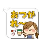 かわいい主婦の1日【デカ文字吹き出し編】(個別スタンプ:07)