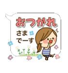 かわいい主婦の1日【デカ文字吹き出し編】(個別スタンプ:08)