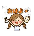 かわいい主婦の1日【デカ文字吹き出し編】(個別スタンプ:09)