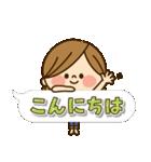 かわいい主婦の1日【デカ文字吹き出し編】(個別スタンプ:10)