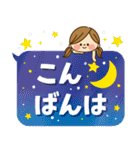 かわいい主婦の1日【デカ文字吹き出し編】(個別スタンプ:11)