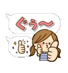 かわいい主婦の1日【デカ文字吹き出し編】(個別スタンプ:13)