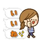 かわいい主婦の1日【デカ文字吹き出し編】(個別スタンプ:14)