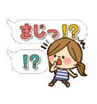 かわいい主婦の1日【デカ文字吹き出し編】(個別スタンプ:15)