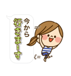 かわいい主婦の1日【デカ文字吹き出し編】(個別スタンプ:21)