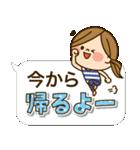 かわいい主婦の1日【デカ文字吹き出し編】(個別スタンプ:22)