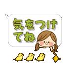 かわいい主婦の1日【デカ文字吹き出し編】(個別スタンプ:23)
