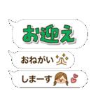 かわいい主婦の1日【デカ文字吹き出し編】(個別スタンプ:25)