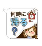 かわいい主婦の1日【デカ文字吹き出し編】(個別スタンプ:27)
