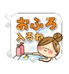 かわいい主婦の1日【デカ文字吹き出し編】(個別スタンプ:28)