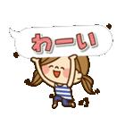 かわいい主婦の1日【デカ文字吹き出し編】(個別スタンプ:30)
