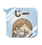 かわいい主婦の1日【デカ文字吹き出し編】(個別スタンプ:33)