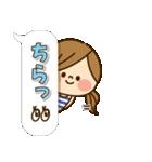かわいい主婦の1日【デカ文字吹き出し編】(個別スタンプ:34)