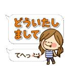 かわいい主婦の1日【デカ文字吹き出し編】(個別スタンプ:35)