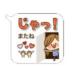かわいい主婦の1日【デカ文字吹き出し編】(個別スタンプ:40)