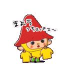 うちのウッチョパス アニメスタンプ Vol.2(個別スタンプ:01)