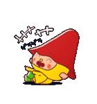 うちのウッチョパス アニメスタンプ Vol.2(個別スタンプ:05)