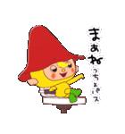 うちのウッチョパス アニメスタンプ Vol.2(個別スタンプ:09)
